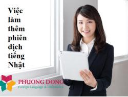 Việc làm thêm phiên dịch tiếng Nhật