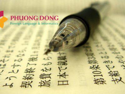 Dịch thuật tài liệu tiếng Nhật nhanh chóng, chính xác tại Hà Nội?