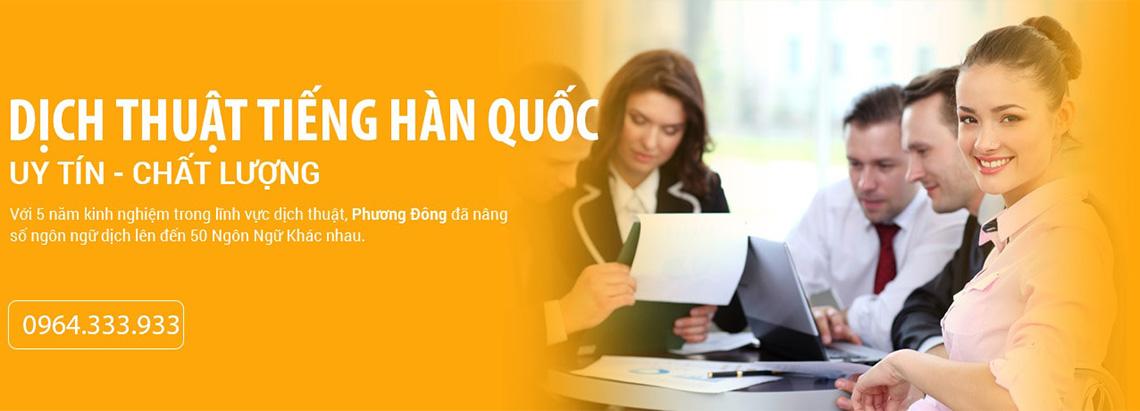 Dịch thuật tiếng Hàn chuyên nghiệp