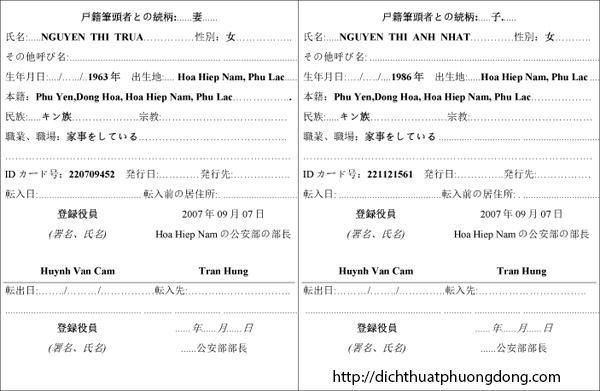 Dịch sổ hộ khẩu sang tiếng Nhật giá rẻ