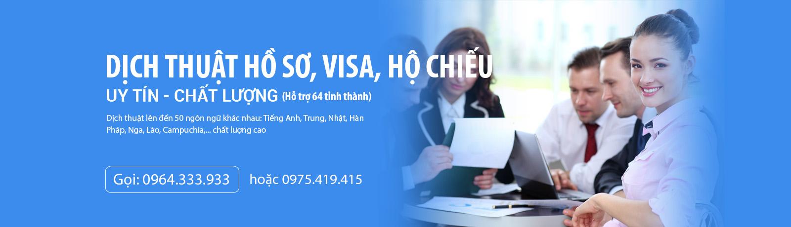 Dịch thuật hồ sơ du học, visa, hộ chiếu